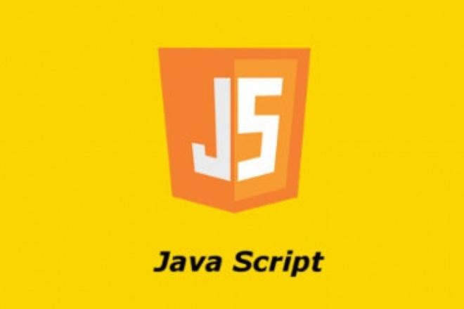 Напишу любые скрипты на JS/Node.js 1 - kwork.ru