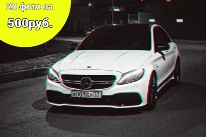 Обработаю фотографии в 3D стиле 1 - kwork.ru