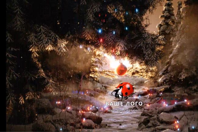 Новогодняя анимация с Вашим лого и поздравлением 1 - kwork.ru