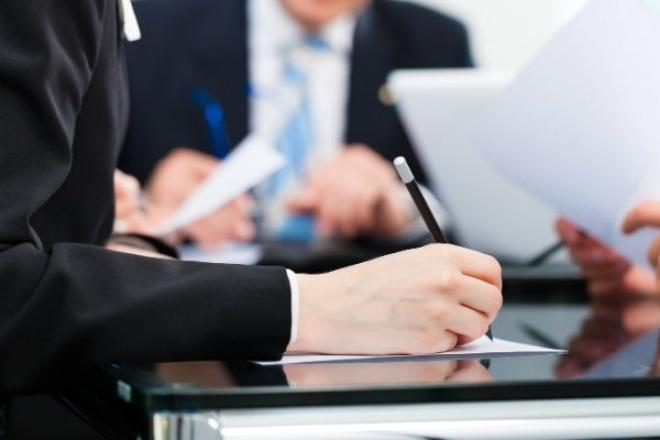 Подготовлю правовые документы под Ваши условия 1 - kwork.ru