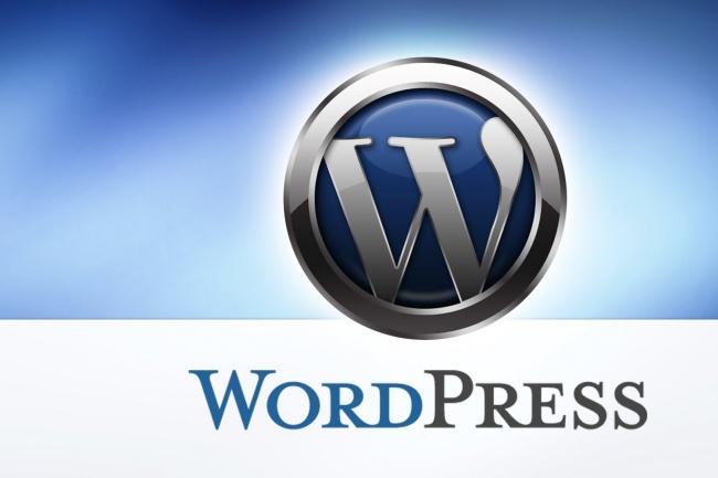 Сделаю установку WordPress на хостингДомены и хостинги<br>- Установка движка WordPress на хостинг. - Настройка WordPress - Работаю качественно, добросовестно, с гарантией.<br>