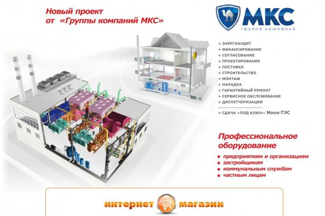 Коммерческое предложение 1 - kwork.ru
