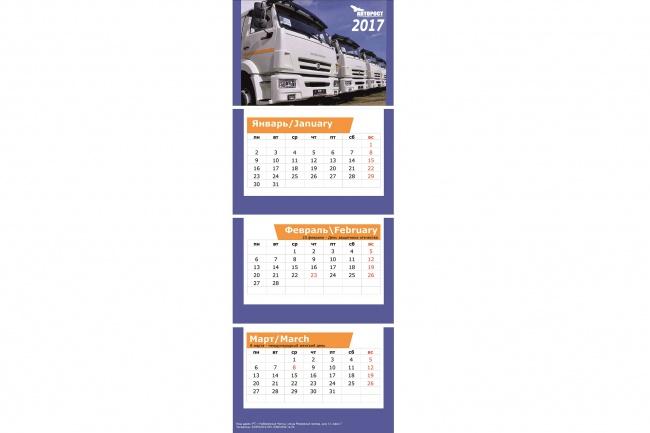Создание календарей и roll-up 1 - kwork.ru