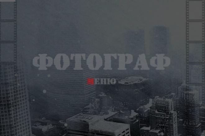 сайт-одностраничник 1 - kwork.ru