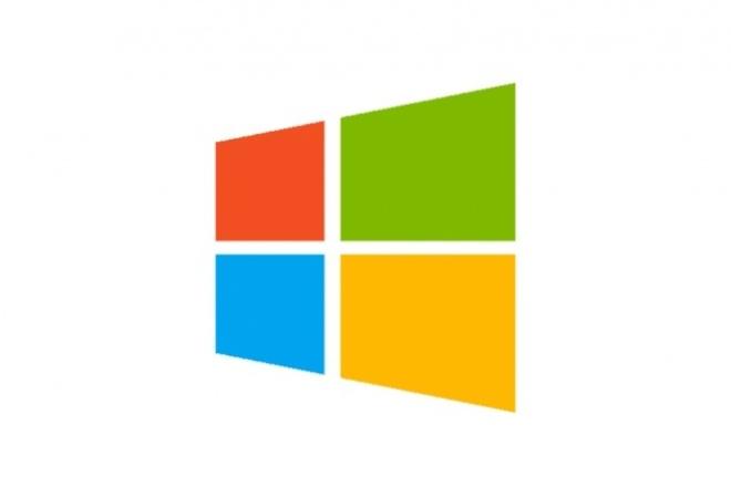 Создам приложение для Windows (C# / Delphi)Программы для ПК<br>Небольшое консольное или графическое приложение для ОС Windows. Основное предназначение - оптимизация рутинных операций или вычислений, работа с БД<br>