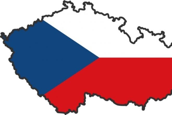 Перевод с/на чешского языка 1 - kwork.ru