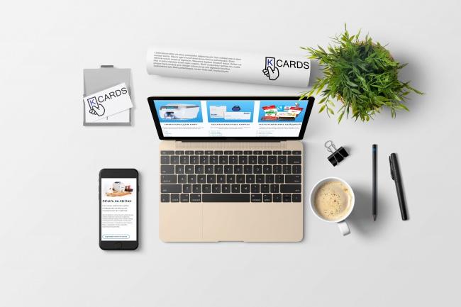 Создам Сайт или Лендинг Под КлючСайт под ключ<br>С нуля создам сайт любой сложности для вашей организации, вашего блога и тд... Специализируюсь как на веб-дизайне так и на веб-разработке<br>