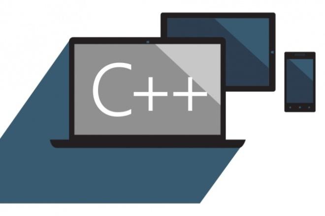 Напишу программу на С,C++.работа со структурами данныхПрограммы для ПК<br>Написание программы с комментариями и с отчета(если требуется). Работа со структурами данных(список, стэк, очередь, дерево) с использованием классов или без.<br>