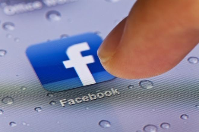 Реклама в Фэйсбуке в 60 сообществахПродвижение в социальных сетях<br>Размещу вашу рекламу в 60+ сообществах Фейсбук! Качественно размещу рекламу вашего товара, услуги, с аудитории более чем 2 000 000 человек. Тематики: Бизнес,Работа,Заработок в интернете, Партнерские программы, МЛМ,Доски объявлений. Обратите внимание на дополнительные услуги.Выгода очевидна! После размещения вашего объявления предоставлю отчет в виде ссылок! внимание! Я обязуюсь выполнить размещение вашей рекламы в указанный срок . Я гарантирую, что размещу ваше объявление в указанном кол-ве групп.<br>