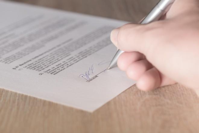 Составление процессуальных и иных документовЮридические консультации<br>Жалобы Все виды процессуальных заявлений и ходатайства (о вызове свидетелей, о направлении судебного запроса, о приобщении доказательств, об истребовании доказательств, о привлечении третьего лица к участию в деле, об утверждении мирового соглашения, о назначении судебной экспертизы, о наложении судебного штрафа на участника процесса, о выдаче исполнительного листа и тп.) + ходатайство о приостановлении производства по делу + ходатайство о прекращении производства по делу + заявление об отказе от иска + заявление об изменении предмета или основания иска + заявление об изменении размера исковых требований + ходатайство об обеспечении иска (или об отмене обеспечительных мер) + Мировые соглашения + уведомления (в т.ч. об отзыве доверенности) + заявление о возбуждении исполнительного производства<br>