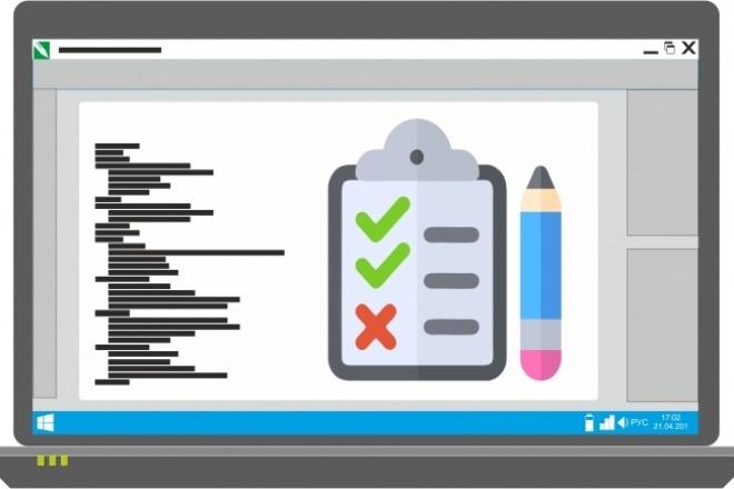 Проверим ваш сайт на ошибки в кодеДоработка сайтов<br>Мы все отлично понимаем, что ошибки в коде сайта могут стоить его простоя, а, значит, потерь в репутации и деньгах. Мы проверим ваш сайт на ошибки в коде и вынесем рекомендации по их устранению. Вы получите четкое понимание, где и какого рода ошибки имеются на сайте. Какие из них критичные и требуют устранения, какие нет или могут подождать. На выходе вы получаете: Отчёт о выявленных ошибках и проблемах сайта. ----------------------------- Работаем с любыми CMS или самописными системами управления сайтами. Опыт разработки более 5 лет. ---------------------------- С уважением, команда АРИС-групп.<br>