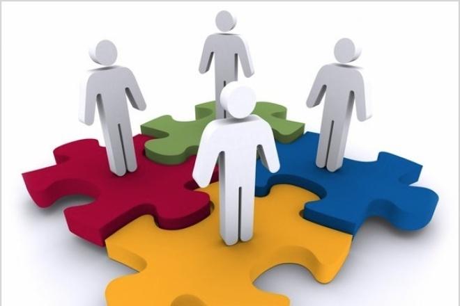 Помогу написать реферат, контрольную по психологииРепетиторы<br>Помогу написать реферат, контрольную по различным отраслям в сфере академической психологии. Гарантирую качественное выполнение работ .<br>