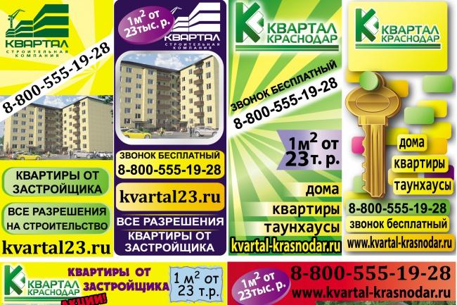 напишу отличные рекламные тексты 1 - kwork.ru