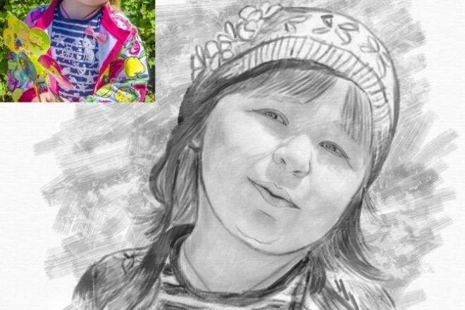 Стилизация фото под карандашный рисунокИллюстрации и рисунки<br>Сделаю стилизацию Вашего фото под рисунок карандашом. Ручная отрисовка контуров добавляет обработке реалистичности. Учту все пожелания и поправки.<br>