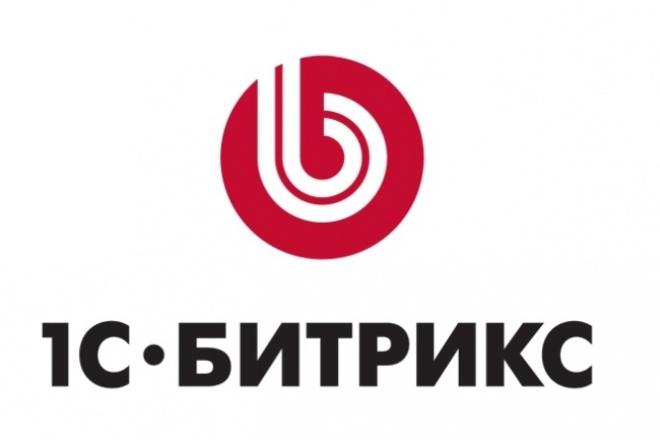 Сайт-визитка под ключ на Битрикс 1 - kwork.ru