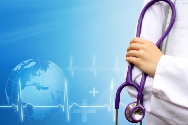 Напишу текст по любой медицинской тематикеСтатьи<br>Напишу текст на любую тему, связанную с медициной. Выбрала именно эту тематику, так как хорошо и глубоко разбираюсь в этом.<br>