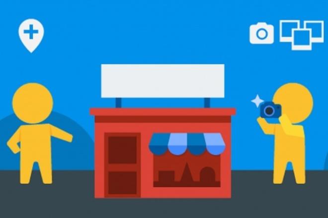 Виртуальный тур на Google КартахРеклама и PR<br>Сделаю виртуальный тур из ваших фото для сервиса Google Карты. Отличное решение для локального бизнеса в сфере маркетинга. Преимущества: Бесплатный хостинг Бесплатный трафик с Google Карт и поиска Полноценное ощущение присутствия Доступен для клиентов на вашем сайте От вас потребуются панорамные фото, для хорошего качества желательно разрешением от 7000*3000. Если нет фото, можете заказать доп. услуги: съемку панорам или инструкцию по фотосъемке.<br>
