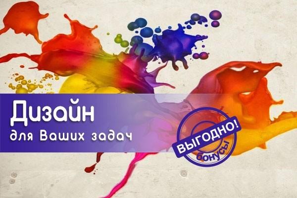 Сверстаю меню, каталог, журнал 1 - kwork.ru