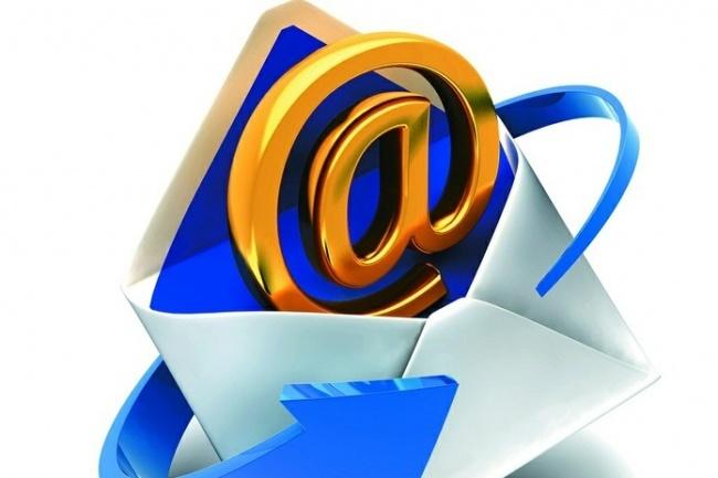 Зарегистрирую 70 почтовых ящиков в сервисе яндекс 1 - kwork.ru