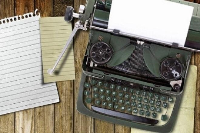 Напишу уникальный текст 5000 символов 1 - kwork.ru