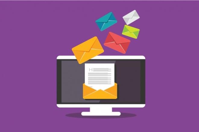 Сделаю дизайн и сверстаю e-mail рассылку в Mailchimp 1 - kwork.ru