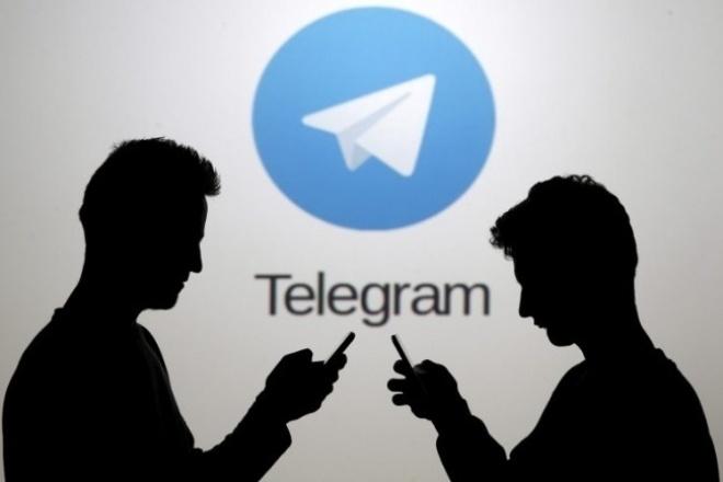 500 просмотров на канал TelegramПродвижение в социальных сетях<br>500 просмотров на ваш канал канал Telegram. Выполнение в минимальные сроки и полностью безопасно для канала.<br>