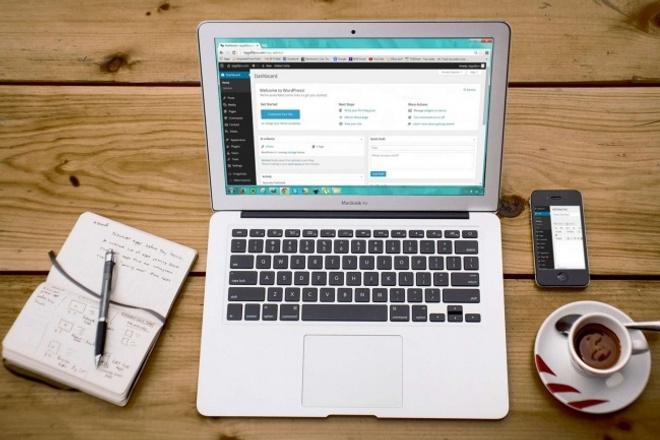 Создам сайт-визитку любой сложности на WordPressСайт под ключ<br>Создание любых сайтов на WordPress под ключ Что Вы получите? 1. Установку сайта на Вашем хостинге (это обеспечит защиту вашего сайта и сохранения информации). 2. Подбор темы оформления (внешний вид сайта). 3. Установку обязательных плагинов. 4. Начальную SEO оптимизацию Почему Вам стоит обратиться ко мне? - Более 2 лет самостоятельно создаю и продвигаю сайты на Wordpress; - Также имею в команде отличный копирайтеров (не дорогие уникальные статьи, модернизируют их и т. д. ) и дизайнеров (рисуют банеры, логотипы и т. д); - По договорённости создам сайт на нескольких языках для выхода на иностранный рынок. Примеры моих последних работ: 1. smakoliky. com - многоязычный сайт 2. zdorovierf. ru - блог о медицине 3. mondobar. eu - Итальянский сайт 4. microconcrete. it - Итальянский сайт 5. assemblagepoint. net - Сайт-визитка для видео-оператора из Дубая. 6. etophomes. com - Сайт риелторской конторы в Ялте. 7. www. ardi-design. ru - Сайт визитка для строительной компании 8. restavraciya-vanna. ru - Лендинг для услуг реставрации ванн в Крыму. В качестве бонуса к каждому пакету Вы получите: 1. Настройку темы. 2. Установку и настройку необходимых плагинов. 3. Создание меню, необходимых страниц и рубрик.<br>