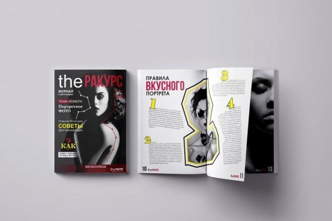 Дизайн каталога 1 - kwork.ru