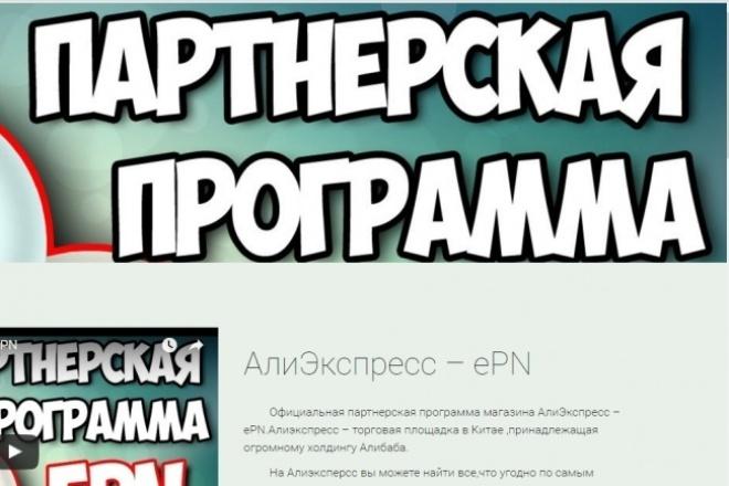 создам одностраничный сайт на uKit 1 - kwork.ru