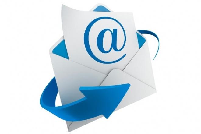 Сделаю е-mail рассылку на любую тему 1 - kwork.ru
