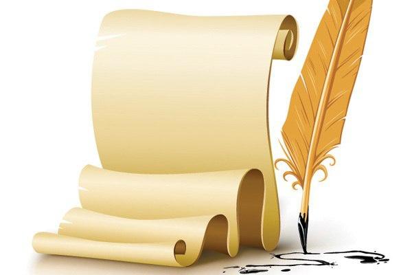 Напишу стихотворениеПоздравления<br>Оформлю в стихотворной форме поздравление для Ваших родных и близких. Дополнительно возможно оформление тематической открытки.<br>