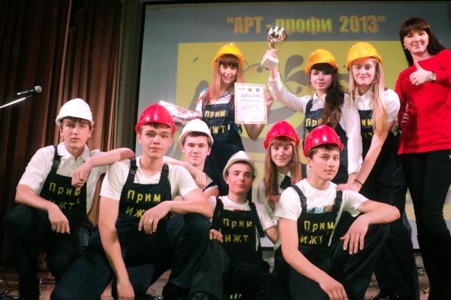 Напишу сценарий Посвящения в студенты, выпускной, День открытых дверей 1 - kwork.ru