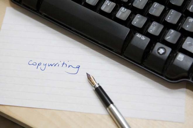 Сделаю рерайт, напишу продажный текстПродающие и бизнес-тексты<br>Предлагаю ручной рерайт. Пишу хорошо, качественно, с вникновением в сюжет. Без применения программных средств. По существу, без воды. Делаю лаконичные, строгие, структурированные тексты. С корректно вписанными ключами и высокой уникальностью.<br>