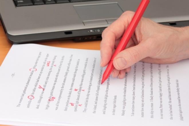 Исправлю ошибки в текстеРедактирование и корректура<br>Проверю быстро и качественно тексты на орфографию и пунктуацию. Исправлю ошибки в тексте, расставлю точки, запятые.<br>