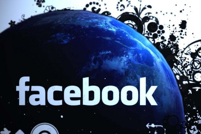 Приглашу 4000 людей в группу Facebook 1 - kwork.ru