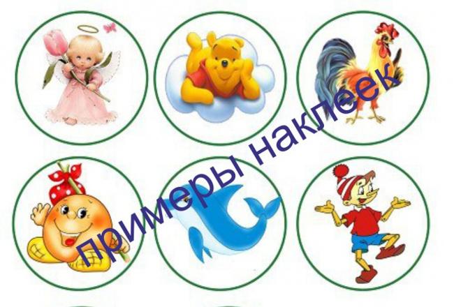 Эскиз наклейки на шкафчик в детском саду 1 - kwork.ru