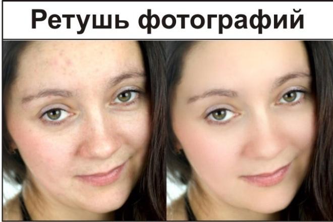 Отретуширую 10 фотоОбработка изображений<br>Качественно выполню ретушь ваших фотографий. Уберу любые дефекты кожи. 1 уберу прыщи. 2 слажу морщины. 3 ответственно отнесусь к выполнению вашего заказа.<br>