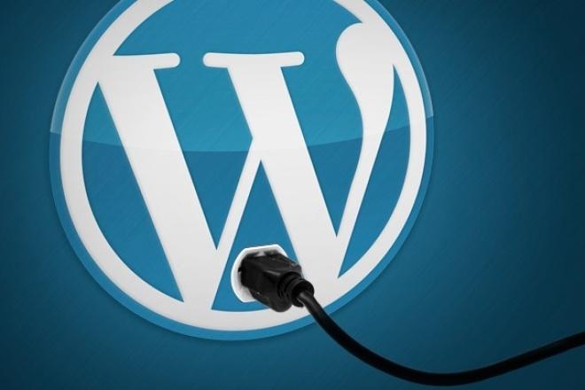 Сделаю сайт на WordPressСайт под ключ<br>1. Установлю русскую версию WordPress на ваш хостинг (Помогу подобрать хостинг если еще нет). 2. Установлю тему на ваш выбор из каталога бесплатных тем. 3. Установлю необходимые модули. 4. Помогу с обучением - дальнейшим наполнением и настройкой.<br>