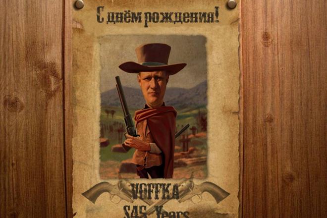 шарж 1 - kwork.ru