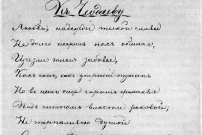 Напишу стихотворение, сказку на любую тему 1 - kwork.ru