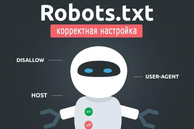 Создание и настройка robots.txt и sitemap.xmlВнутренняя оптимизация<br>Создание, настройка и оптимизация robots.txt и sitemap.xml Создание, настройка и оптимизация robots.txt Создание, настройка и оптимизация sitemap.xml Просьба: прежде чем заказать - сначала напишите мне, чтобы обсудить условия заказа. Спасибо!<br>