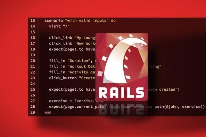 выполню задачу на Ruby on Rails 1 - kwork.ru