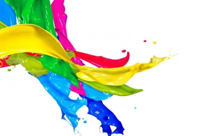 Изменю цветовую гамму вашего сайтаВеб-дизайн<br>Цвет определяет эмоциональную реакцию пользователя на сайт, даже если сам человек этого не осознаёт. - Изменение цветовой гаммы сайта полностью состоящей из кода: 500 рублей - Изменение помимо цветовой гаммы, цвета одноцветных картинок на сайте: 1000 рублей - Изменение цветов логотипов, баннеров (только если у вас есть psd исходник): 1500 рублей<br>