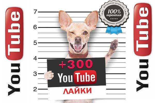 Лайки 1 - kwork.ru