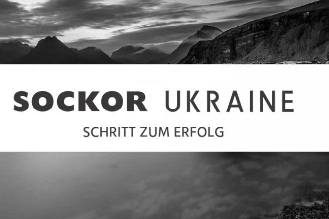 сделаю графическую рекламу + логотип 1 - kwork.ru