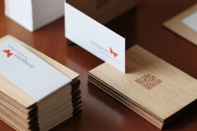 Сделаю качественные и красивые визитки за короткий промежуток времяниВизитки<br>Качественно. Уникально. Быстро. Сделаю красивую, представительную визитку, которую не захочется выбросить. И все это вы получите всего за 500р Бонус: визуализация<br>