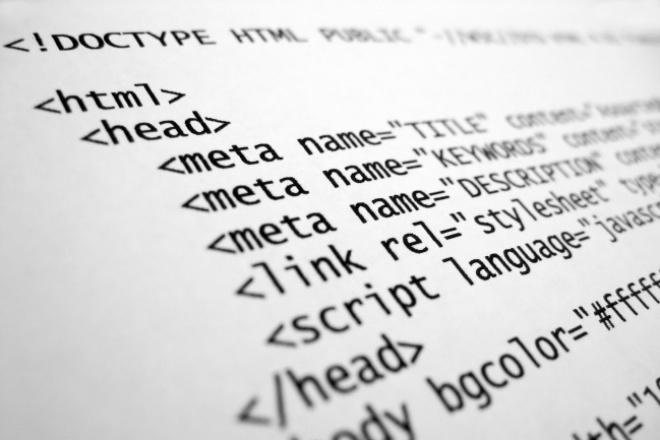 Сверстаю элемент страницы или каркасВерстка и фронтэнд<br>Сверстаю элемент страницы html+CSS (возможно и JS). Например сложную шапку или футер, или каркас сайта, и др.<br>