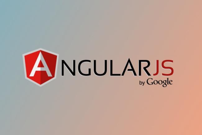 Доработаю сайт на Angularjs 1.x 1 - kwork.ru