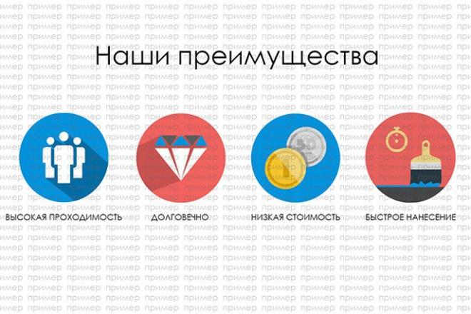 Разработка иконокБаннеры и иконки<br>Разработка иконок для полиграфической продукции, веб-интерфейсов или сайта. Все иконки могут быть как в векторе так и растровом формате.<br>