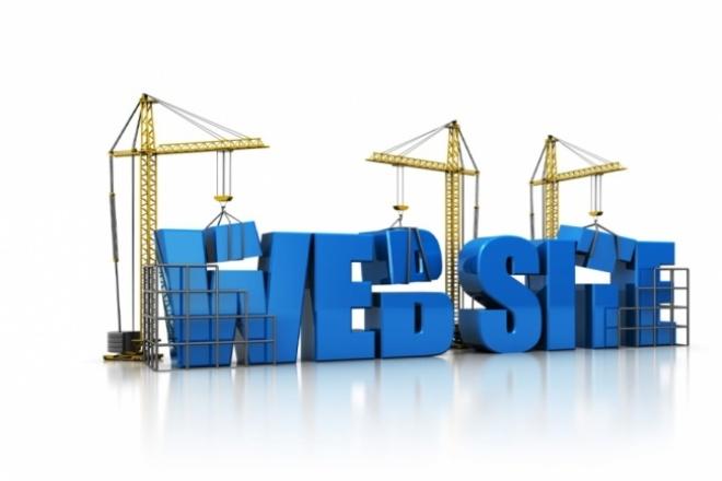 Напишу сайтДоработка сайтов<br>Напишу простой сайт bootstrap. Сайт будет иметь: header: с лого и с навигацией, основную часть: фото, текст и информация, и footer: с копирайт и контактной информацией.<br>